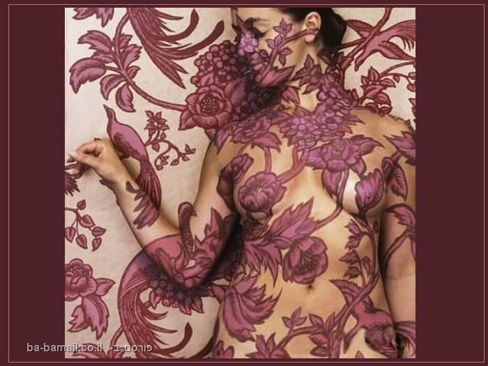 אמה האק, ציורי גוף, מדהים, הסוואה