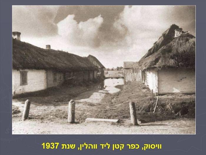 חיי היהודים בפולין לפני השואה