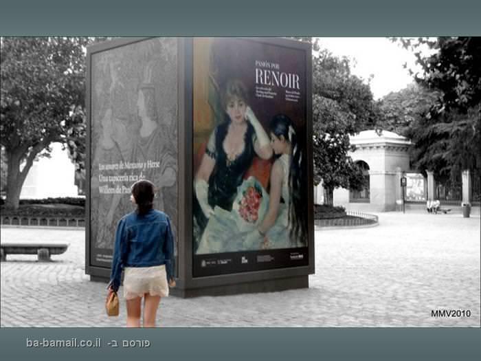 תערוכה היסטורית של הצייר הדגול רנואר
