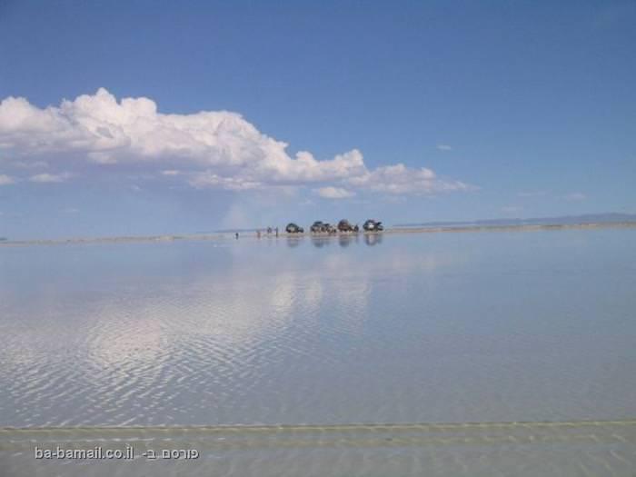 הסלאר דה איונו - אגם המלח בבוליביה