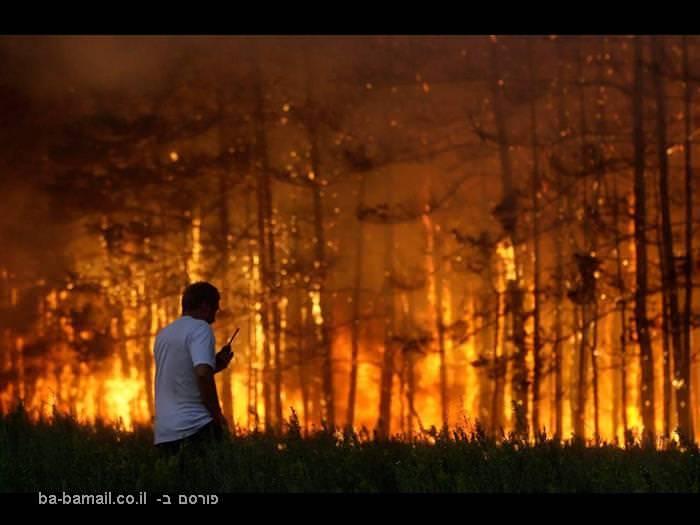 שריפה, שריפות ענק, שריפות ברוסיה