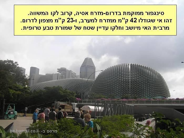 תמונות מדהימות, נופש, מקומות בעולם, סינגפור, אסיה,
