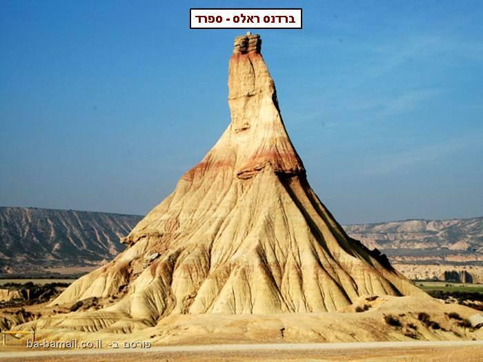 סלעים מדהימים מרחבי העולם