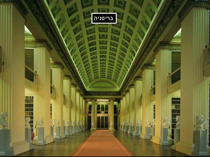 הספריות היפות בעולם - לעם הספר יש מה ללמוד