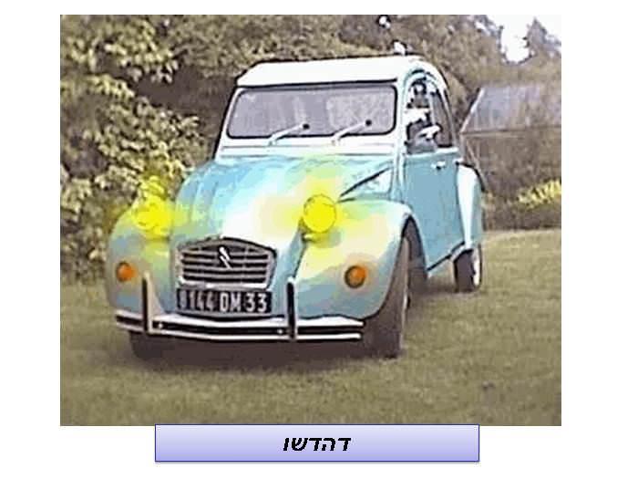 מכוניות ה-``דה-שאבו`` - אייקון מוטורי כבר 60 שנה