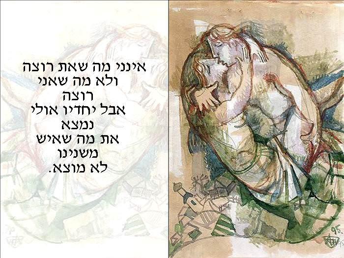 יורם טהרלב בשירי האהבה הגדולים שכתב
