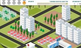 הקימו עיר משלכם - משחק מחשבה ותכנון