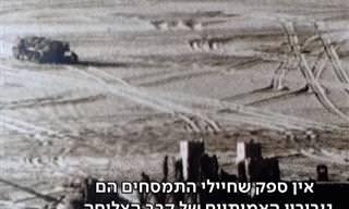 תיעוד היסטורי מרתק של חציית התעלה בזמן מלחמת יום כיפור