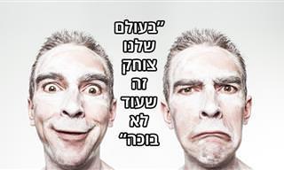 13 ציטוטים מעוררי מחשבה של חנוך לוין