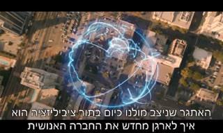 סרטון על הסדר הכלכלי-החברתי החדש שנועד לתיקון העולם