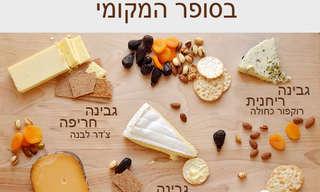 המדריך הפשוט להרכבת פלטת גבינות