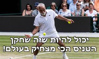 מיטב פעלולי הטניס של מנסור בהראמי מאליפות וימבלדון