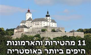 11 מהטירות והמצודות המרשימות ביותר באוסטריה