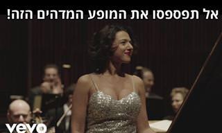 חטיה בוניאטישווילי במופע פסנתר נפלא עם זובין מהטה
