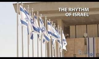 מהו הקצב הישראלי - סרטון מקסים!