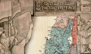 מפת שנתיים למדינת ישראל
