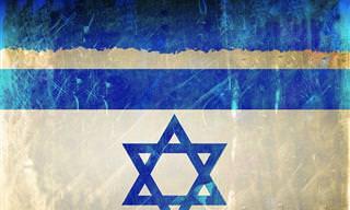14 כתבות על החדשנות הישראלית פורצת הדרך
