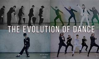 סרטון קצר שמראה כיצד הריקוד השתנה משנות ה-50 ועד היום