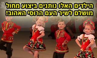 להקת ילדים מבצעת את ריקוד הקלינקה
