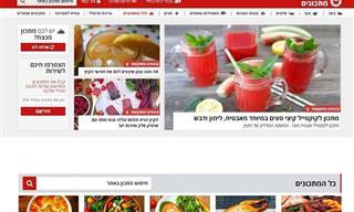 מדריך לשימוש באתר המתכונים של בא במייל עם 6 מתכונים פופולריים