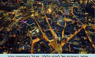 מבט שמיימי על לונדון בלילה
