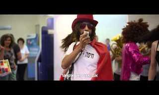 מחאה על העמלות בבנק - סרטון מצחיק