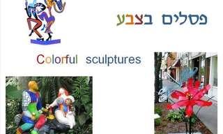 פסלים צבעוניים מהעולם
