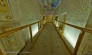 קברו של רעמסס ה-4 בצילום 360° - פשוט חוויה!!