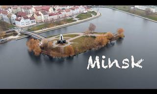 למינסק היפה יש הרבה במה להתפאר - והסרטון הבא יגלה לכם זאת