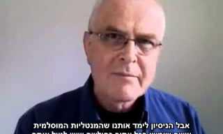 `בואו נאשים את היהודים` - קול שפוי באירופה