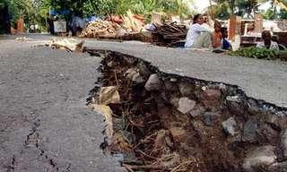 רעידת אדמה מחקרית