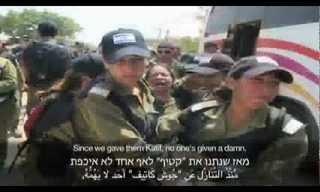 מדם יהודי העולם מתעלם - קליפ מרגש!