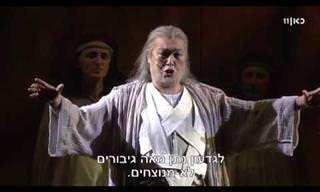 מופע האופרה המרהיב הזה ייקח אתכם לימי גלות בבל...