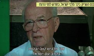 """לא חשבתי שהוא יצחק: סרט תיעודי מרתק על איש השב""""כ הראשון שחקר את יגאל עמיר"""