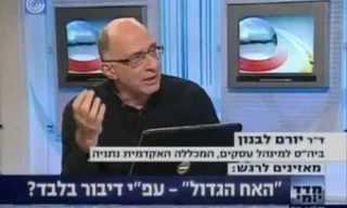 סטארט-אפ ישראלי - תוכנה שמזהה רגש בקול!