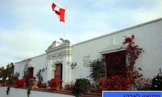 גלריה אירוטית בלימה - בירת פרו