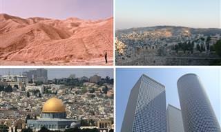 מפת טיולים אינטראקטיבית ב-17 ערים בישראל