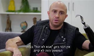 """המ""""פ שאיבד יד וריגש מדינה: ראיון מעורר השראה עם זיו שילון"""