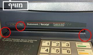 10 דרכים שבהן פושעים מנסים לגנוב כסף בעזרת כספומט