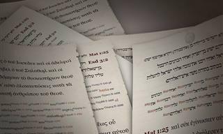 בחן את עצמך: האם אתה שולט בשפה העברית?