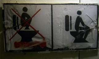 שלטים מצחיקים ויצירתיים בשירותים ציבוריים - גדול!