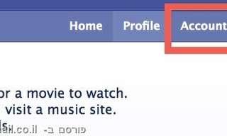 איך למנוע מפייסבוק לפרסם את הפרטים האישיים שלכם