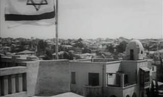 10 סרטוני ארכיון מרתקים שיחזירו אתכם לעבר של ישראל