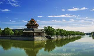 כל נפלאותיה של מזרח סין  – בלחיצת כפתור!