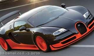עשר המכוניות היקרות בעולם