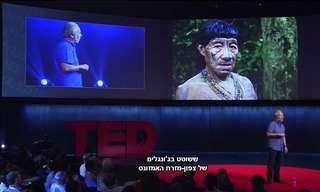 סודות החיים של שבטי האמזונס