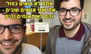 """וואו כמה הם דומים! צפו בישראלי שפגש במקרה """"תאום"""" בריטי שלו"""