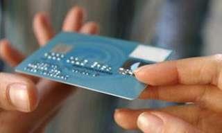 כרטיס אשראי או המחאה?