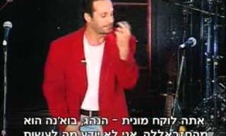 """ישראלים בחו""""ל: מופע סטנד אפ קורע על חוויות מטיול מעבר לים"""