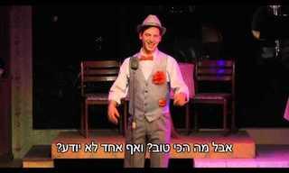 שיר הגפילטע פיש של תיאטרון היידיש